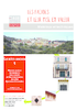 Plaquette_cAue_Materiaux_Bati_ancien.pdf - application/pdf