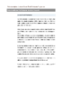 1fiche-descriptive-label-charte.pdf - application/pdf