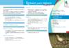7ignace-petit-rapace.pdf - application/pdf